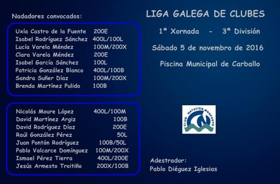 liga-de-clubes-2016